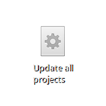 Update all projects icon
