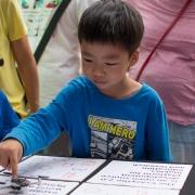 Maker faire Shenzhen 2